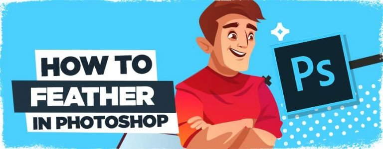 how to feather in photoshop